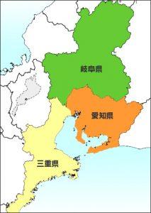 出張買取対応エリア(東海三県)
