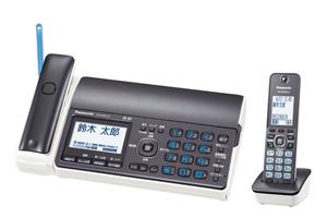 電話機・FAX